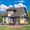 Выставка домов Череповец, строительство домов