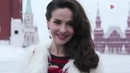 Natalia Oreiro Ответ из России с любовью на клип United by love Rusia 2018
