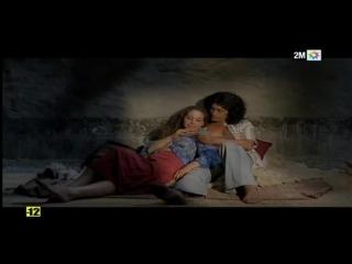 film marocain ali rabiaa et les autres