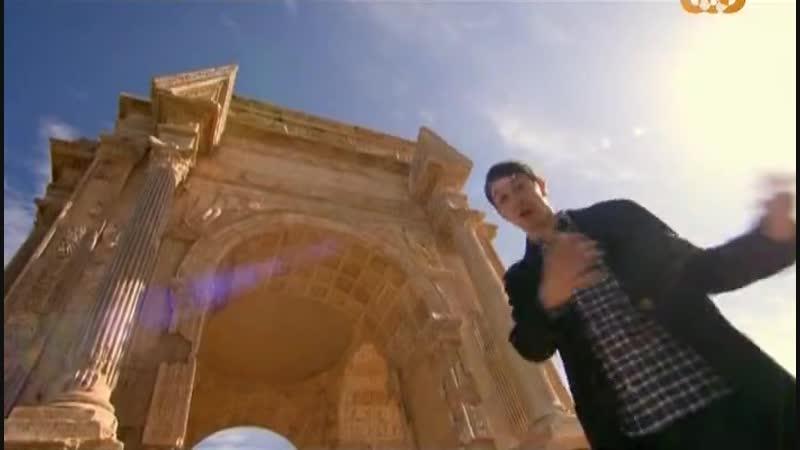BBC Сокровища Древнего Рима Империя наносит ответный удар 3 серия