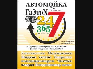 Шелестов В. Автро лучшего гола 7 игровой недели