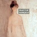Борис Аполлонов фотография #3