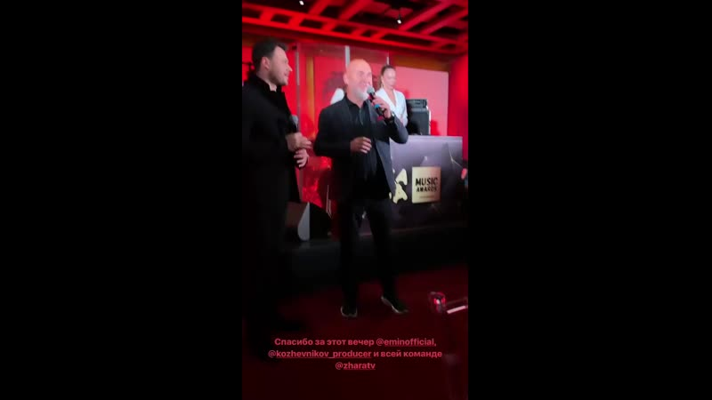05.04.19. Жара Music Awards 2019. Emin. After-party