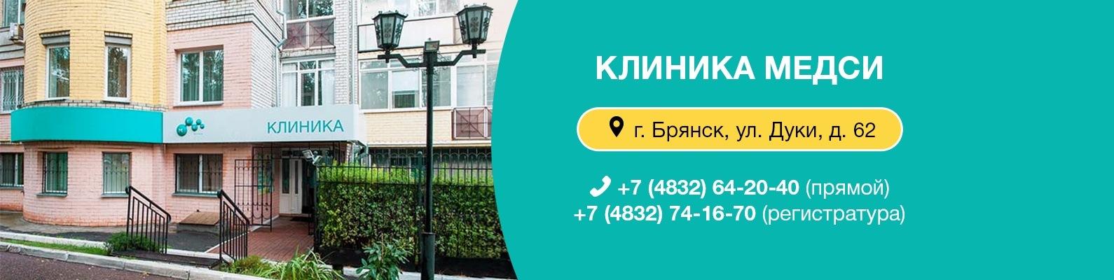 Купить больничный лист в Москве Тимирязевский официально люблино