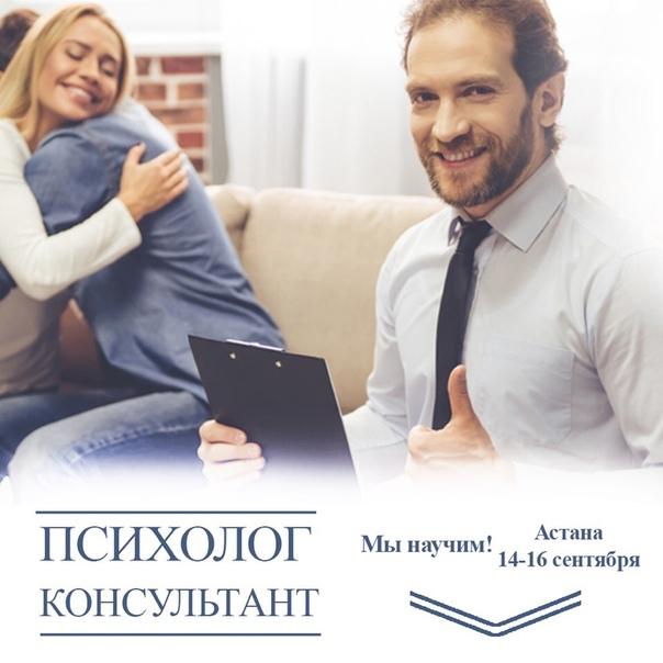 Психолог-консультант удаленная работа удаленная работа псковская область