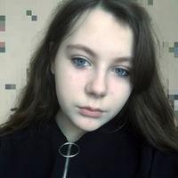 Настя Алексеева