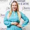 Alexandra Sivova