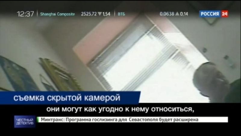 ♐Расследование Эдуарда Петрова Клоуны на дорогах 2 ♐