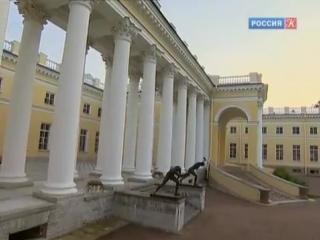 Красуйся, град петров! царское село, александровский дворец
