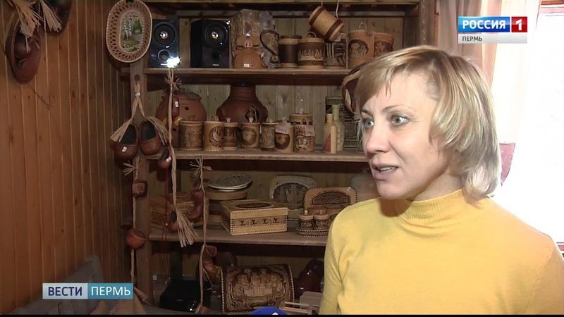 Архитектурно-этнографический музей «Хохловка» на пороге больших перемен