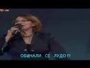 Шемса Сулякович Обичали са се очи черни и зелени