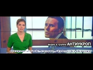 Дело Ламонова закрыто - 5 лет и 32 миллиона