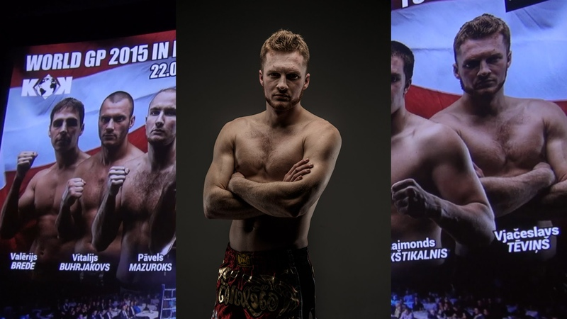 VJAČESLAVS TĒVIŅŠ fighter KOK WORLD GP 2015 IN RIGA