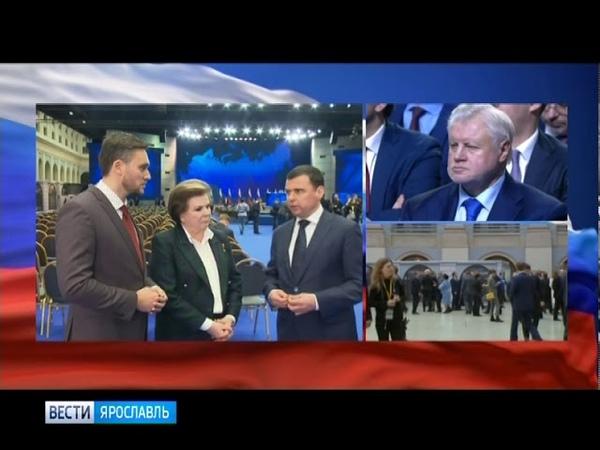 Дмитрий Миронов о выступлении Владимира Путина перед Федеральным Собранием