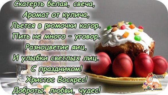 следит поздравление скатерть белая свеча представляет