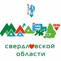 Логотип Молодежь Свердловской области МолодежьСО