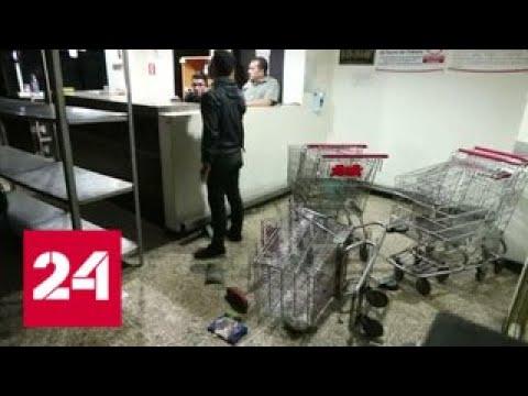Военные взяли под охрану всю энергосистему Венесуэлы - Россия 24