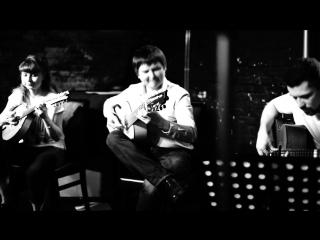 Raiz Latina (Quartet)