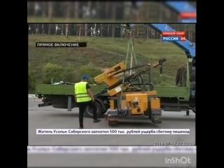 Установка осевого ограждения КТЦ Металлоконструкция в Иркутске на Кайской горе