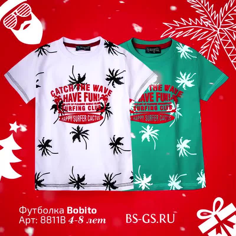 Футболки Bobito на Bs-Gs.ru.mp4