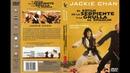 El estilo de la serpiente y la grulla de Shaolin Jackie Chan Nora Miao Hsiu Kam Kong 1978