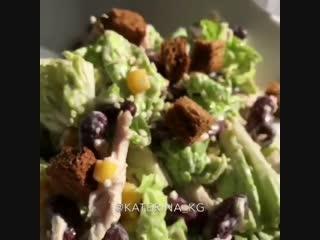 zerofat - салат с красной фасолью