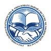 Троицкая районная организация Профсоюза