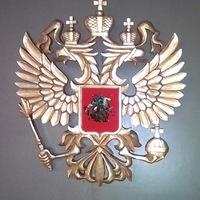 Евгений Козлесников