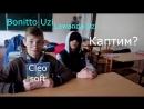 ПРОЩАЛКА Advance RP Yellow   AZTEC 1 - 104   CRISTIANO UZI