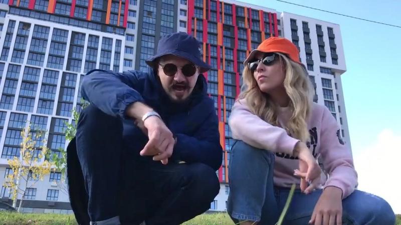 Рэп Кирилла Глазкова и Алины Плешановой