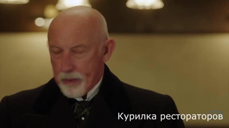 Мистер Селфридж
