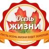 """Частный пансионат для престарелых """"Осень Жизни"""""""