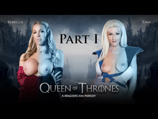 [ / ] Rebecca Moore & Tina Kay - Queen Of Thrones: A XXX Parody  - Part 1
