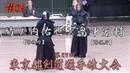 04 Takenouchi Токийская полиция × Hatakenaka Столичная полиция