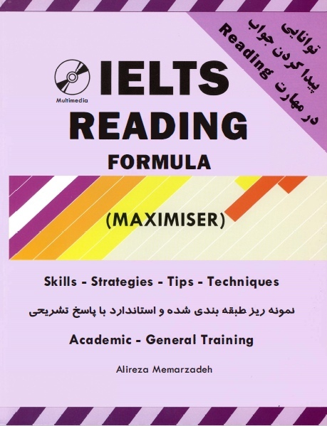 1memarzadeh alireza ielts reading formula maximiser