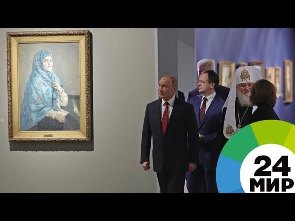 Бесценное наследие эпох музейные сокровища со всей России привезли в Манеж МИР 24 смотреть онлайн без регистрации