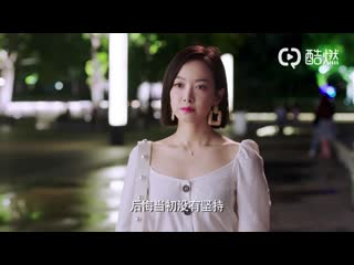 Find yourself 资深少女的初恋 trailer