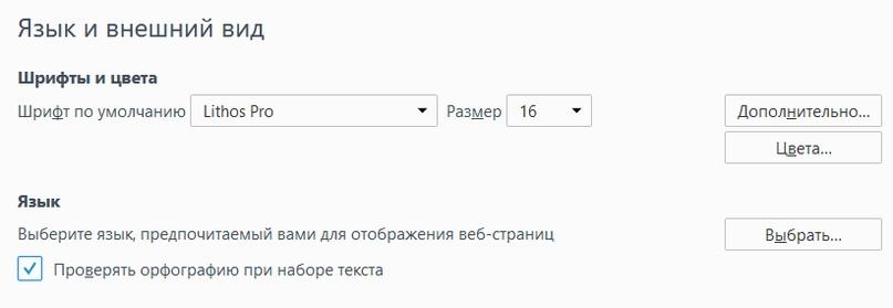 «Эмуляция» технических параметров в браузере. Часть 2 (browserleaks.com), image #6