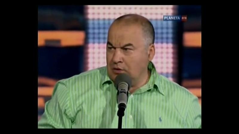 Маменко Игорь Анекдоты Смотреть Новые Бесплатно
