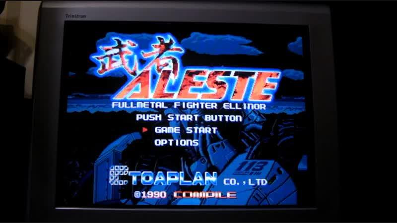 Musha ALESTE 武者アレスタ Mega Drive