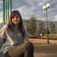 ДианаШумкина