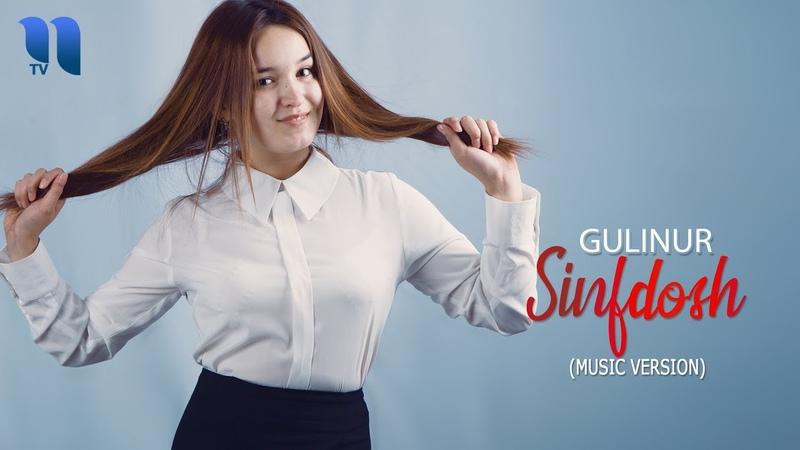 Gulinur Sinfdosh Гулинур Синфдош music version