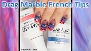 Drag marble french tips (voice over) / Скоростной дизайн по мокрому (озвучка)
