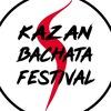 Kazan Bachata Festival | 17-19 июля в Казани
