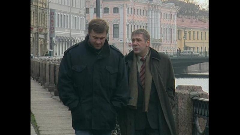 ➡ Агент национальной безопасности 1999 1 Сезон 8 Серия