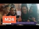 Наталья Орейро сняла новый клип в России - Москва 24