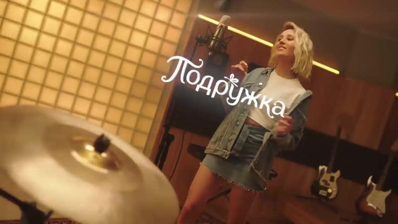 Осенний бьютифест в Подружке.mp4