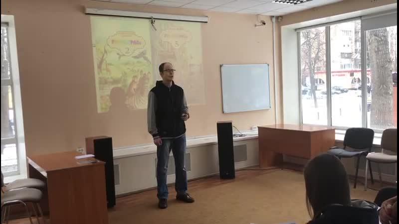 Выступление Александра Гусева на презентации новых книг РИФМОГРАДа