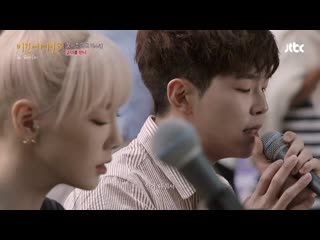 [clip] taeyeon – me after you (begin again 3 ep 8)