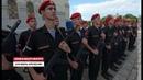 Новобранцы военной комендатуры Севастополя приняли присягу